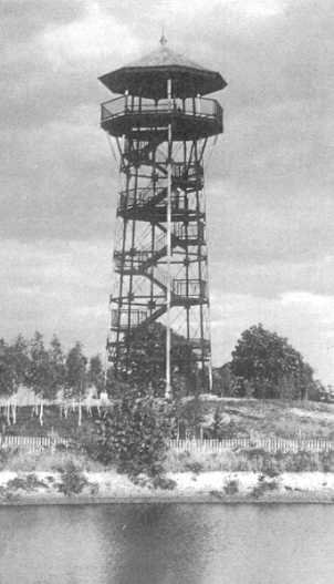Garrison Hill Tower.jpg